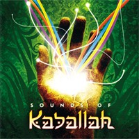 Wired Music - .Various - Sounds Of Kaballah