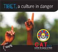 Space Tepee - .Various - Tibet - A Culture In Danger
