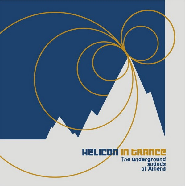 Helicon Sound System - .Various - Helicon In Trance