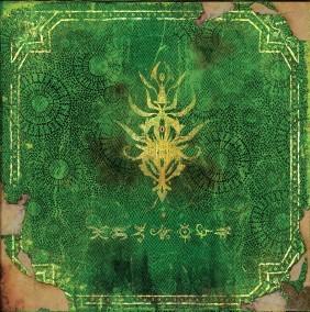 Dark Prisma Records - .Various - The Void : Disintegration