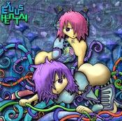 Faerie Dragon Records - EXUUS - Hentai