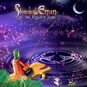 Moon Koradji Records - .Various - Shadow Enuin: At The Earth s edge