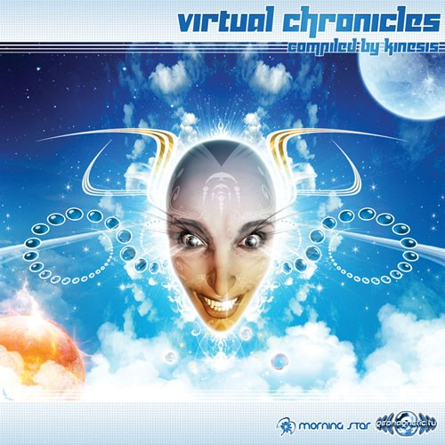 Geomagnetic.tv - .Various - Virtual Chronicles