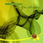 Mikelabella Records - KUKAN-DUB-LAGAN - New Life New Vision