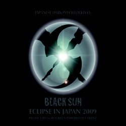 Rockdenashi Productionz - .Various - eclipse in Japan 2009 - black sun
