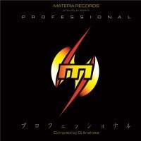 Materia Records - .Various - Professional