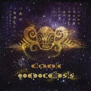 Space Baby Records - ALIENAPIA - Goapocalipsis