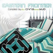 Wakyo Records - .Various - Eastern Frontier
