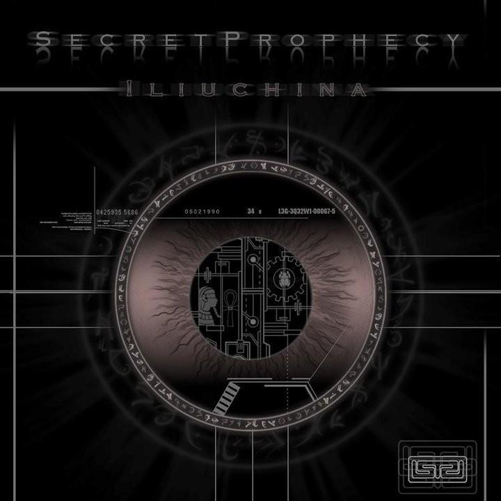 Lysergic Records - ILIUCHINA - Secret Prophecy - Digital EP