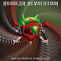 World People - .Various - Russian Revolution