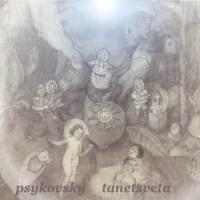Tantrumm Records - PSYKOVSKY - Tanetsveta