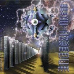Mind Expansion Music - DRUMATIK - space invader