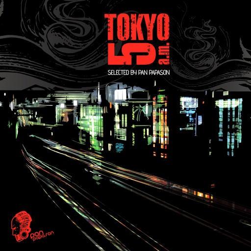 Wakyo Records - .Various - Tokyo 5 a.m.
