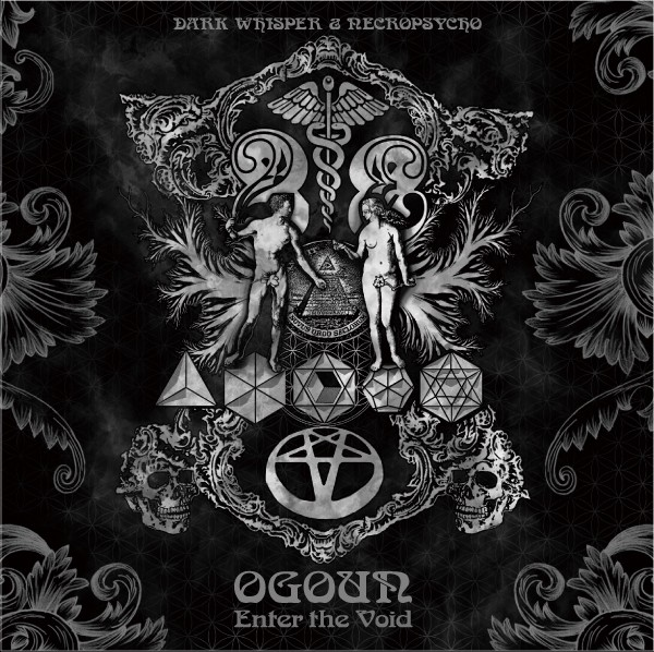 Rockdenashi Productionz - OGOUN - Enter the Void
