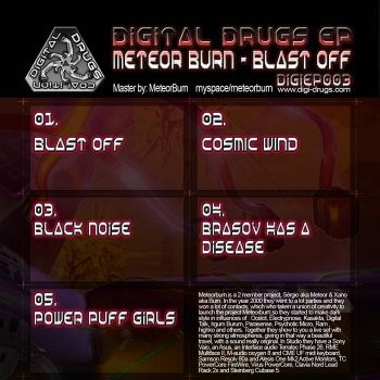 Digital Drugs Coalition - METEORBURN - Blast Off - Digital EP