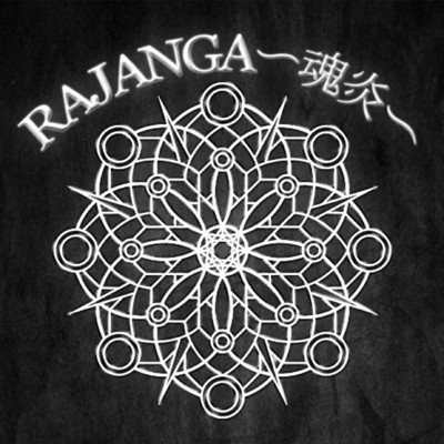 Rajas Records - .Various - Rajanga