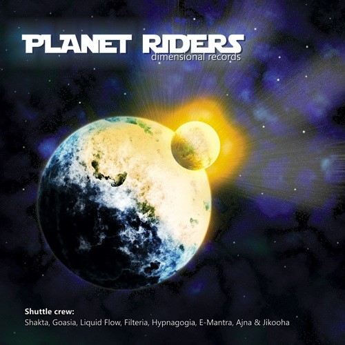 Dimensional Records - .Various - Planet Riders