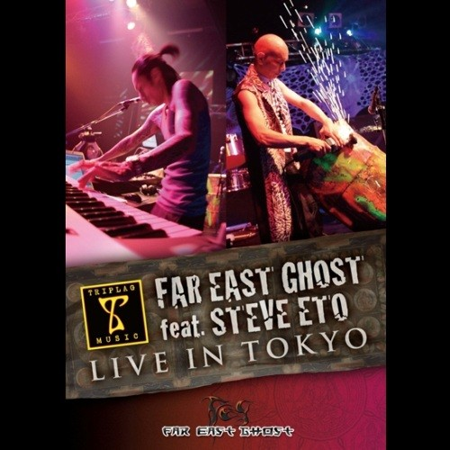 Triplag Music - FAR EAST GHOST - Live in Tokyo (Ft. Steve Eto)