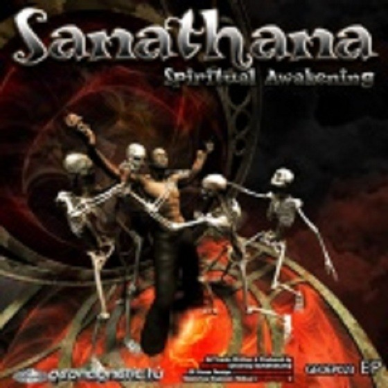 Geomagnetic.tv - SANATHANA - Spiritual Awakening (Digital EP)