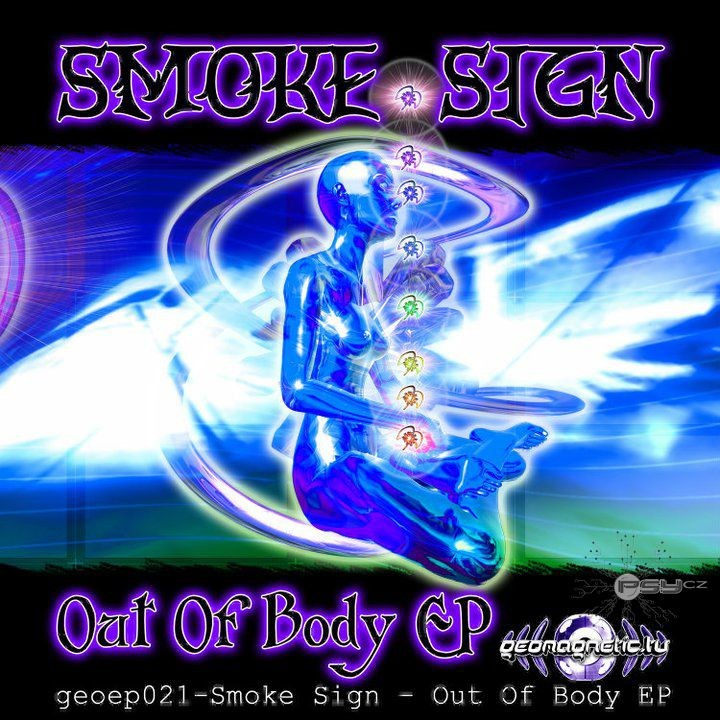 Geomagnetic.tv - SMOKE SIGNS - Out of Body - Digital EP