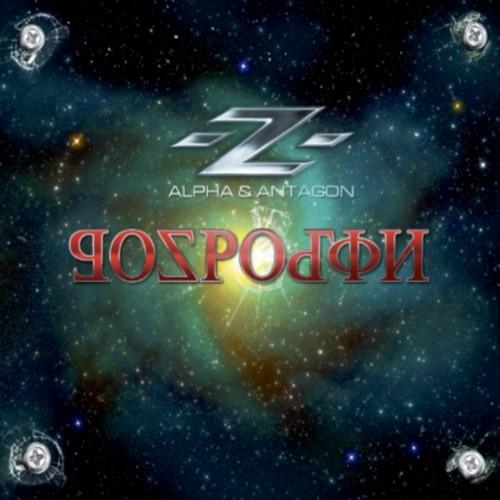 Sangoma Records - -Z- (ALPHA & ANTAGON) - Gospodin