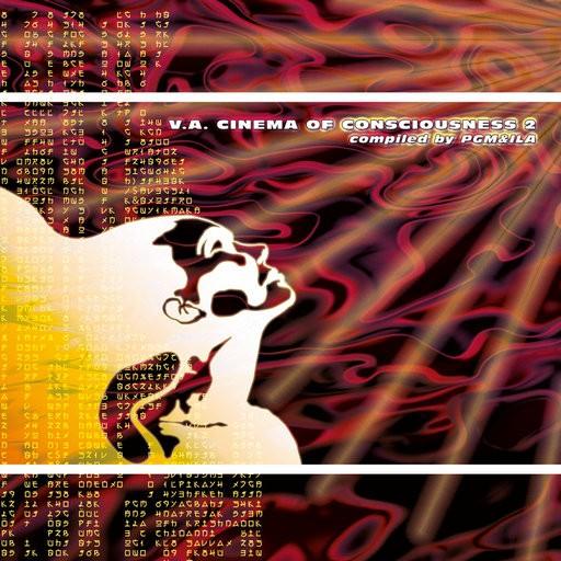 Savva Records - .Various - Cinema of Consciousness 2