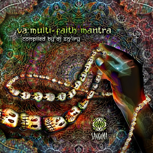 Sangoma Records - .Various - Multi-Faith Mantra compiled by sG4rY