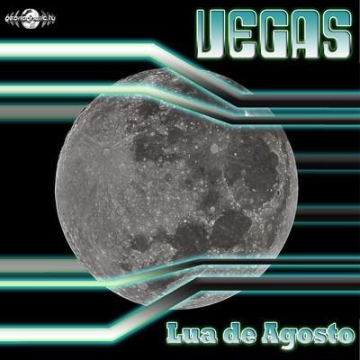 Geomagnetic.tv - VEGAS - Lua de Agosto (Digital EP)