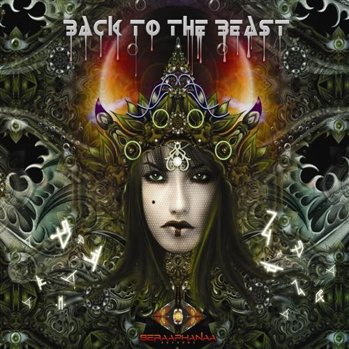 Seraaphanaa Records - .Various - Back To The Beast