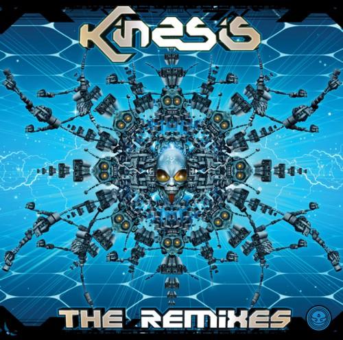 Moon Spirits Records - KINESIS - The Remixes
