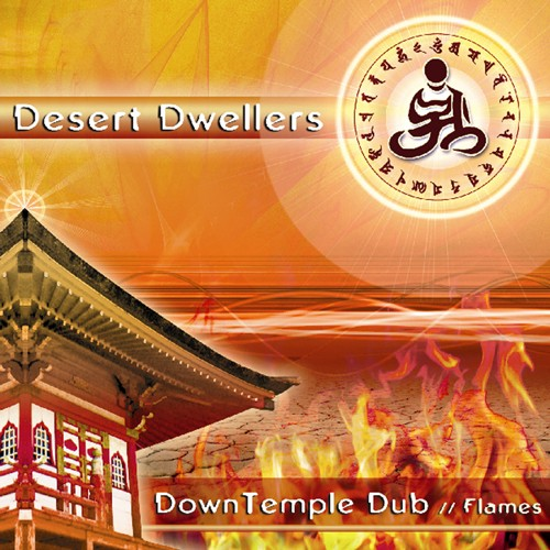 White Swan Records - DESERT DWELLERS - DownTemple Dub: Flames