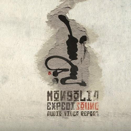 IOT Records - .Various - Expedisound - Mongolia