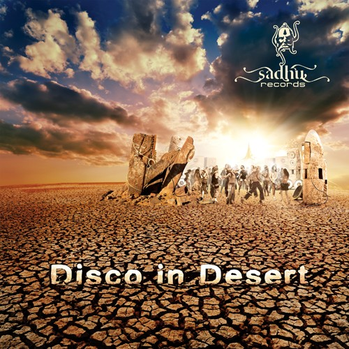 Sadhu Records - .Various - Disco In Desert