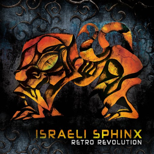 Goa Records - ISRAELI SPHINX - Retro Revolution