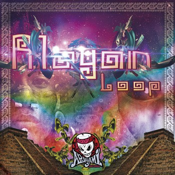 Apuruami Records - .Various - Mayan Loop