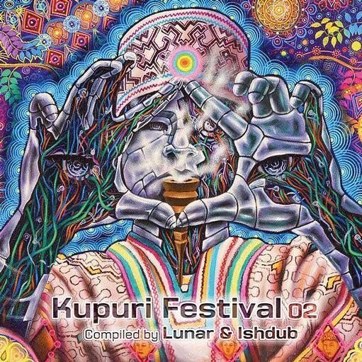 Kupuri Music - .Various - Kupuri Festival 2