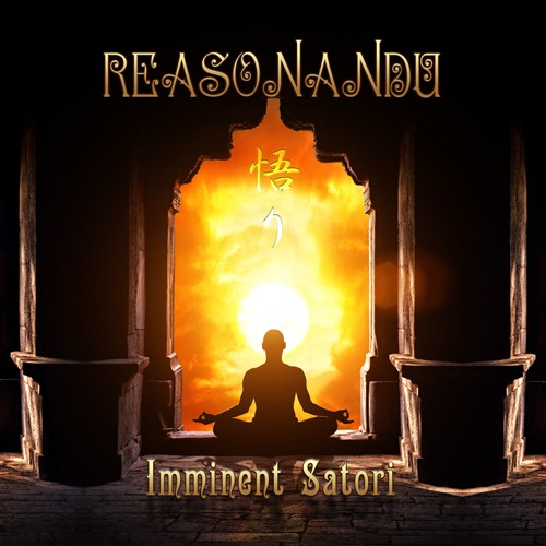 Altar Records - REASONANDU - Imminent Satori