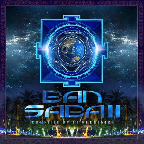 Antu Records - .Various - Ban Sabaii