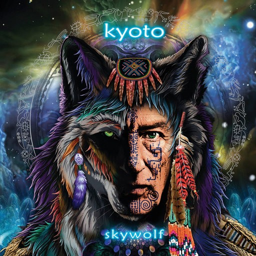 Uxmal Records - KYOTO - Skywolf