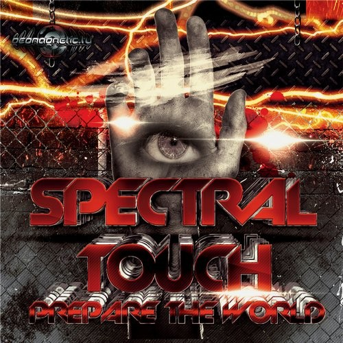 Geomagnetic.tv - SPECTRAL - Prepare the world (Digital EP)