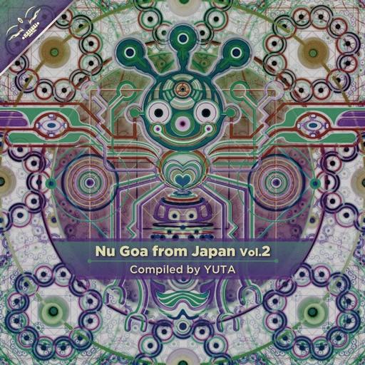 Matsuri Digital - .Various - Nu Goa from Japan Vol 2