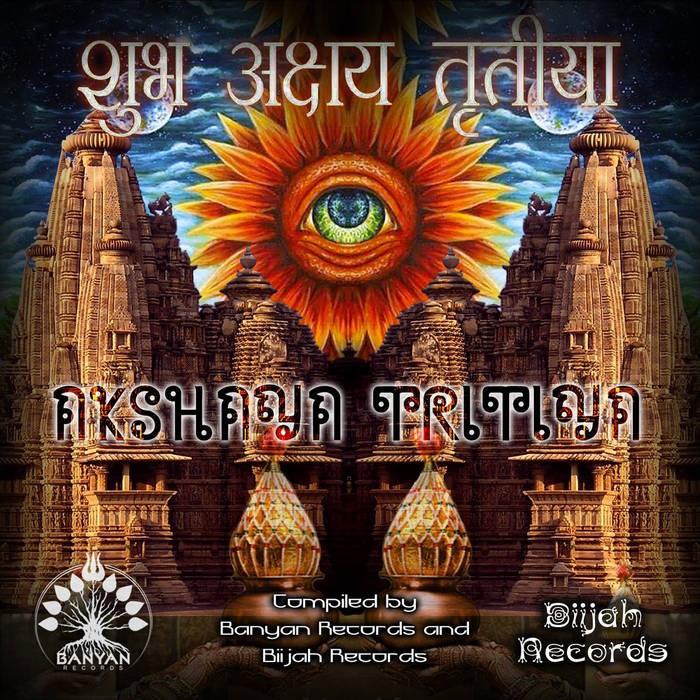 Banyan Records - .Various - Akshaya Tritiya