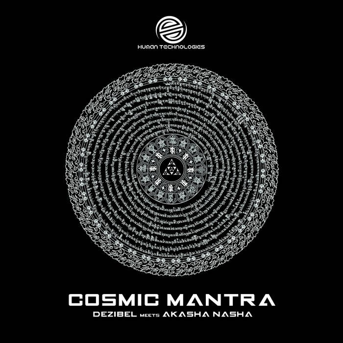 Human Technologies Records - DEZIBEL - Cosmic Mantra