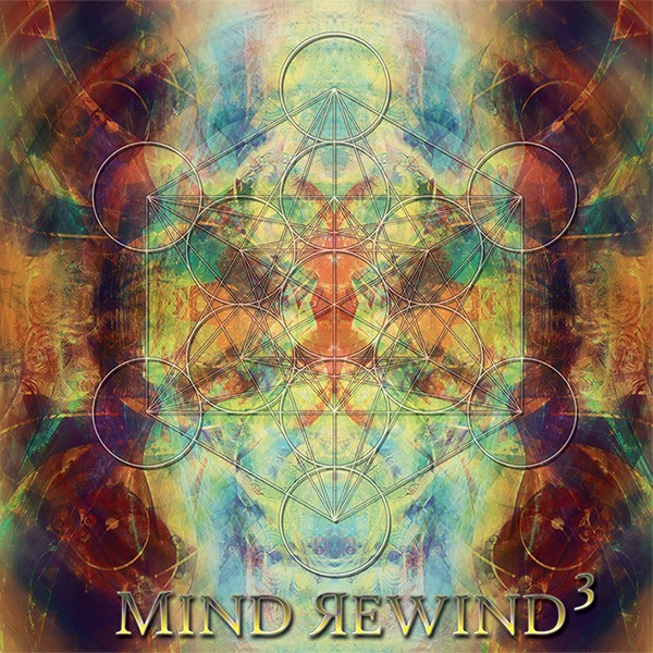 DAT Mafia Recordings - .Various - Mind Rewind 3